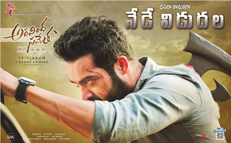 Aravinda Sametha Movie Review, Rating