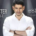 Bharat Ane Nenu Movie Watch Online On Amazon Prime Video from 9th June