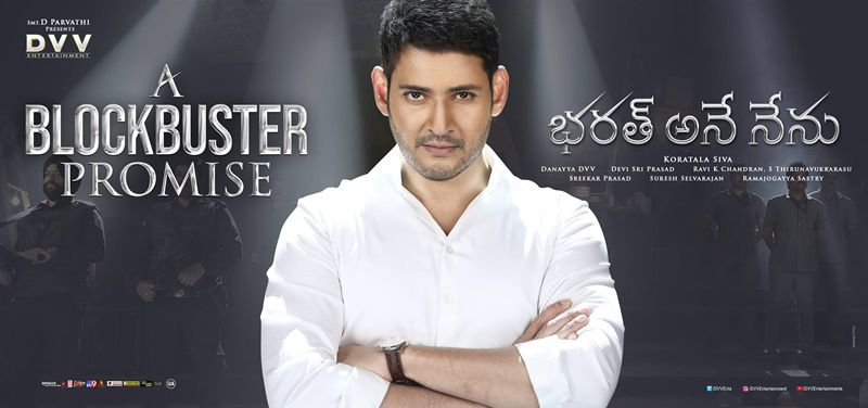 Bharat Ane Nenu Movie Watch Online On Amazon Prime Video