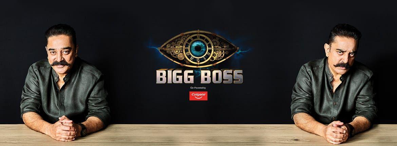Bigg-Boss-Tamil-Vote
