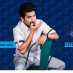 Bigg Boss Telugu 2 Winner Name Kaushal? – Bigg Boss 2 Telugu Vote, Cash Prize Money