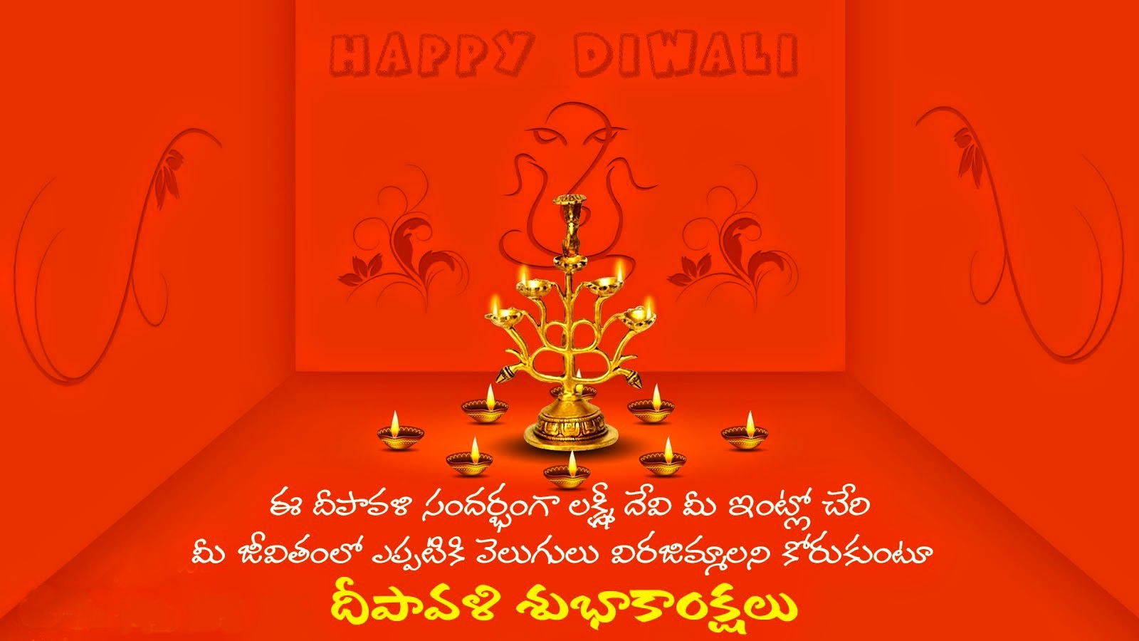 Diwali Quotes in Telugu