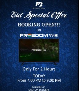 How To Buy Freedom 9900 HD LED TV Online Booking @ Rs 9900 – Register/ Order Here