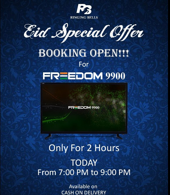 freedom-led-tv-online-booking