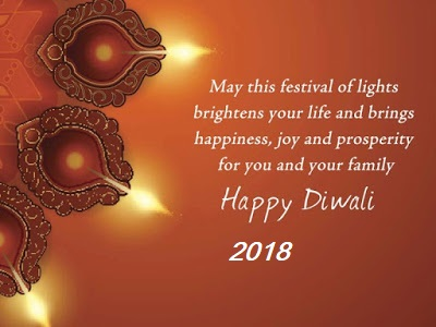 Happy Diwali Cute Best top Wishes