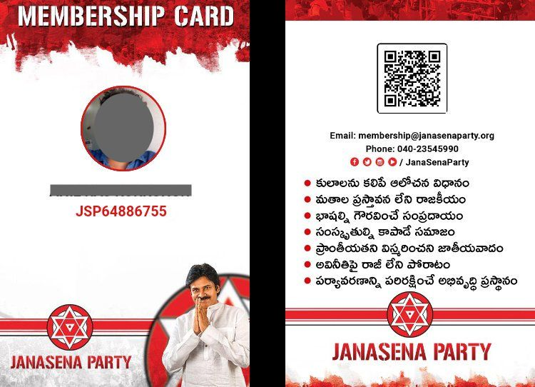 Janasena Party Membership id card