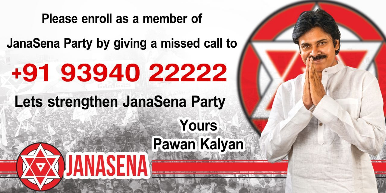 Janasena Party Membership Application Form Online & Phone
