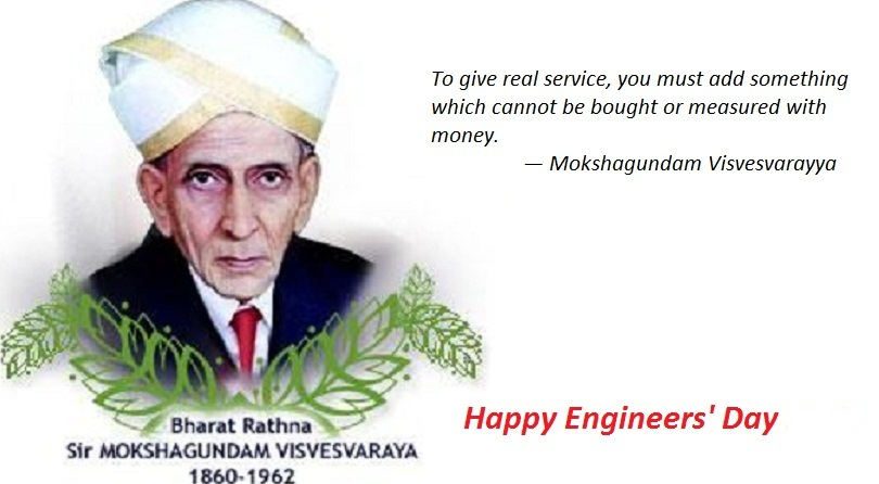 happy-engineers-day-quotes