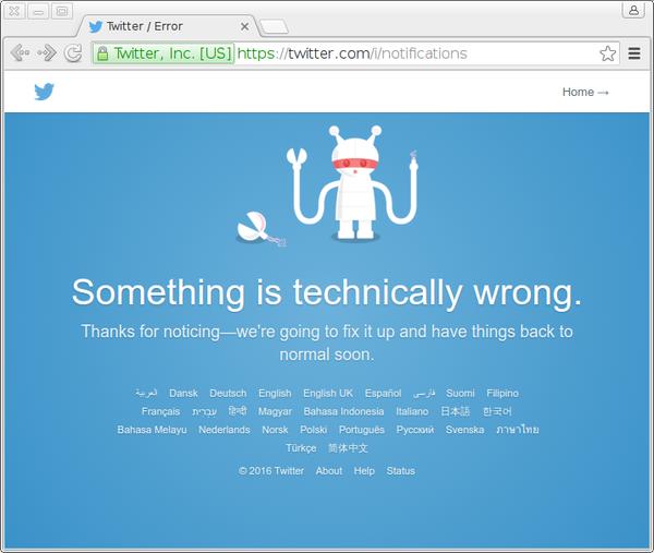 Twitter Service Down