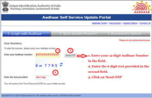 How to Edit Name and Address in Aadhar Card online ?