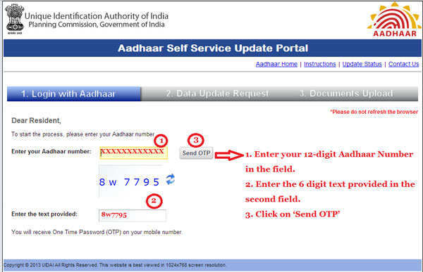 How to Edit Name and Address in Aadhar Card online