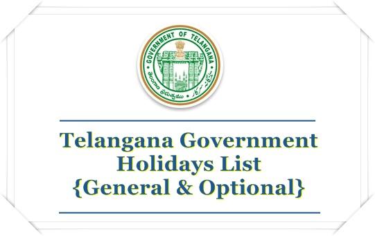 2019 govt holiday calendar