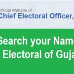 Gujarat Voter List 2017 Download – Gujarat Election Voter ID With Photo Search
