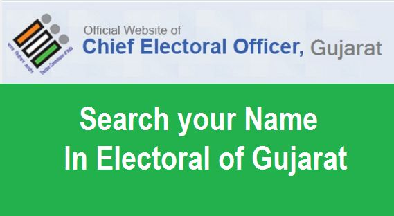 gujarat-voter-id-download