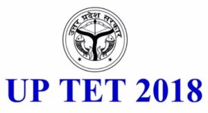UPTET 2018 Answer key
