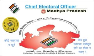 Madhya Pradesh Assembly Elections 2018 Results