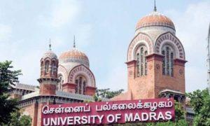 Madras University Results 2018