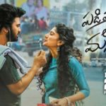 Padi Padi Leche Manasu Movie Review & Rating
