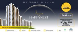 amaravati-happy-nest-phase-2