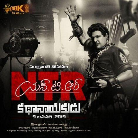 NTR Kathanayakudu Movie Review & Rating