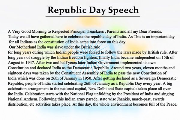 Republic day speech 2019