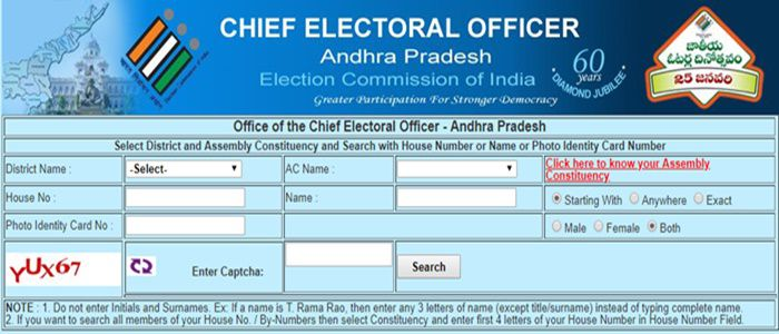 How to cheek name in Voter List 2019