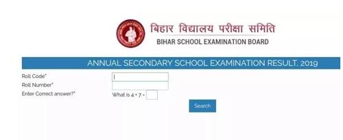 Bihar Board 10th Results 2019 - BSEB Matric Result 2019