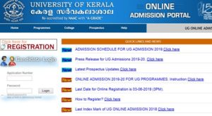Kerala University Degree Trial Allotment 2019