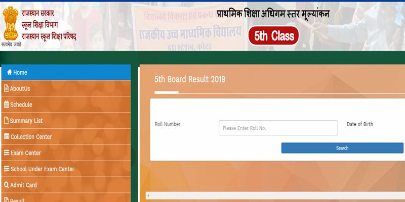 Rajasthan-Board-5th-class-Result-2019