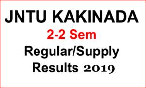 jntuk 2-2 results 2019