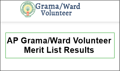 ap grama volunteer merit list 2019