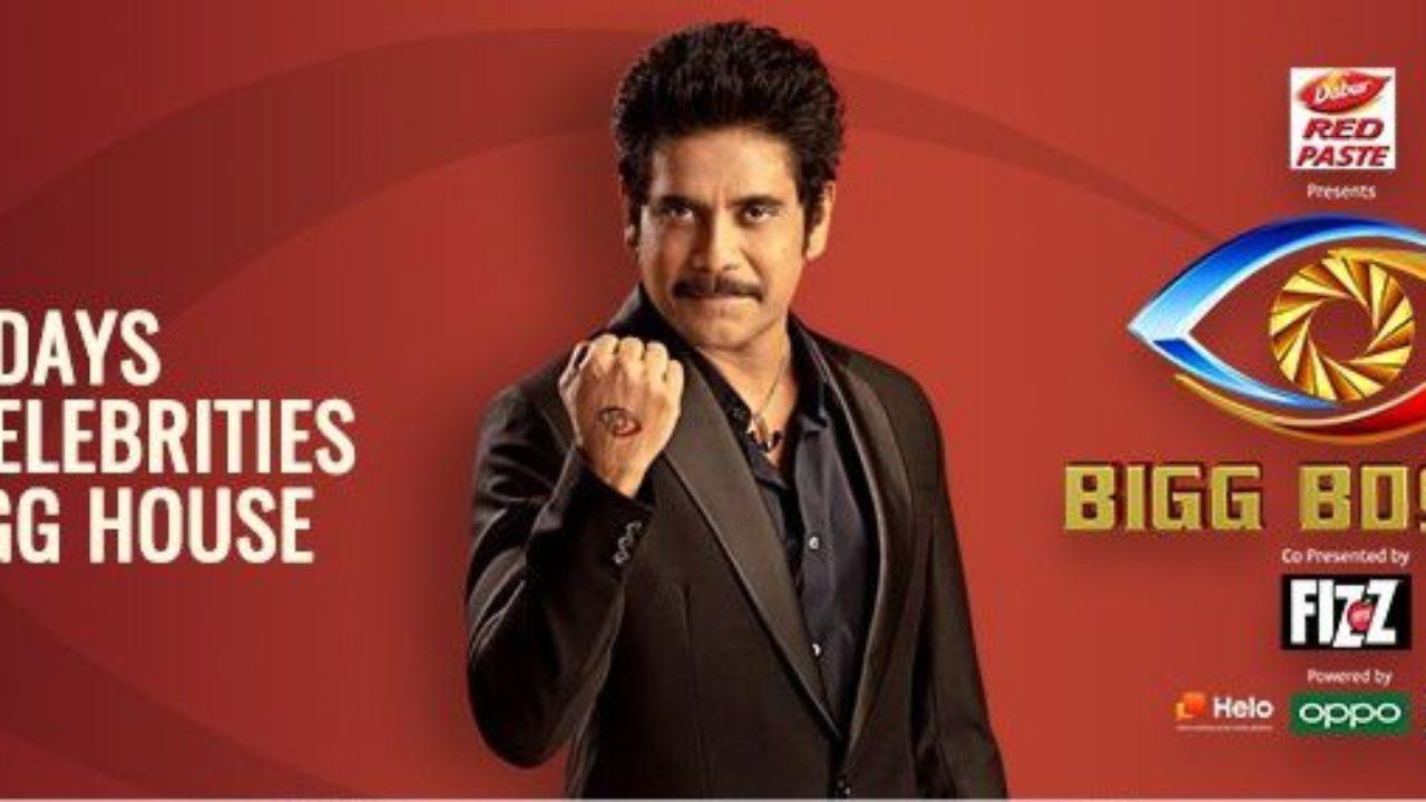 Bigg Boss 3 Telugu Vote Online Hotstar APP - Bigg Boss