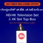 JIO-fiber-welcome-offer-in-telugu