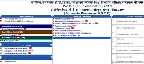 Rajasthan BSTC Counselling Seat Allotment Result 2019