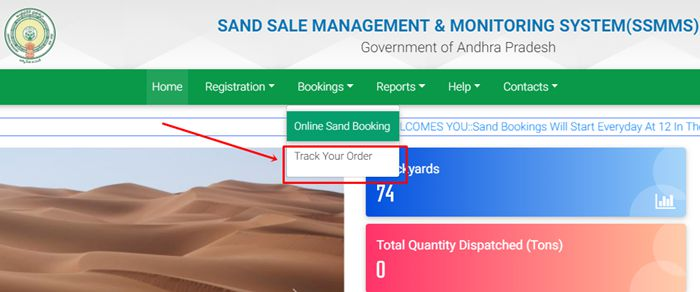 Track Sand Order