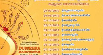 YSRCP Manifesto 2019 Telugu & English PDF - YSR Congress