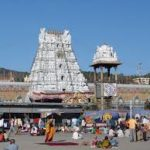 Tirumala Venkateswara Swami Temple to Reopen from 8th June