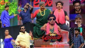 Adhirindhi-latest-Episodes